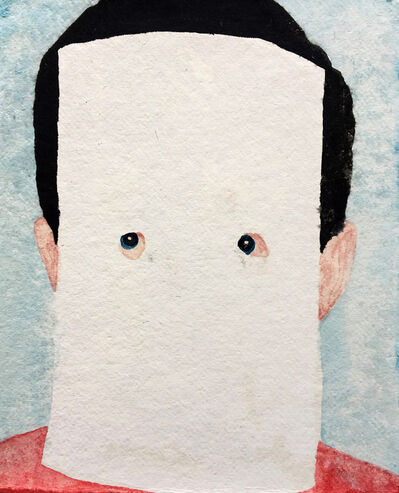 """James Rielly, '""""Hi there""""', 2016"""