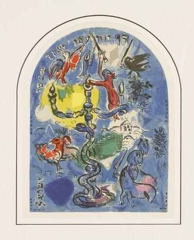 Marc Chagall, 'Jerusalem Windows', 1962