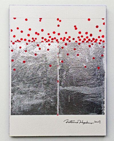 Katsumi Hayakawa, 'Daily Drawing No. 67, up and down', 2017