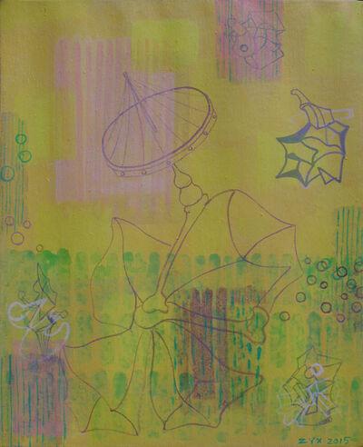 Zhou Yunxia, 'Dysmorphism Combination', 2014