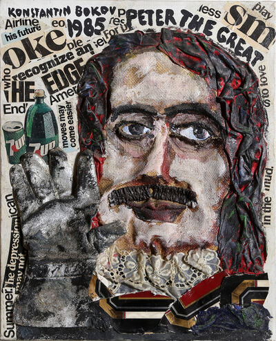 Konstantin Bokov, 'Peter the Great', 1985