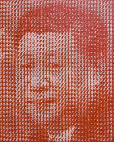 Kim Dong Yoo, 'Xí Jìnpíng (Mao Zedong)', 2018