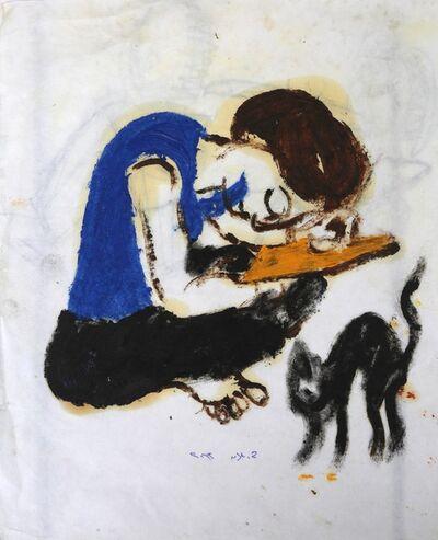 Houssam Ballan, 'Untitled', 2013