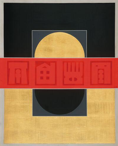 Liao Shiou-Ping, 'Festival ', 1972