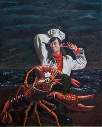 Qin Qi 秦琦, 'Crayfish', 2018