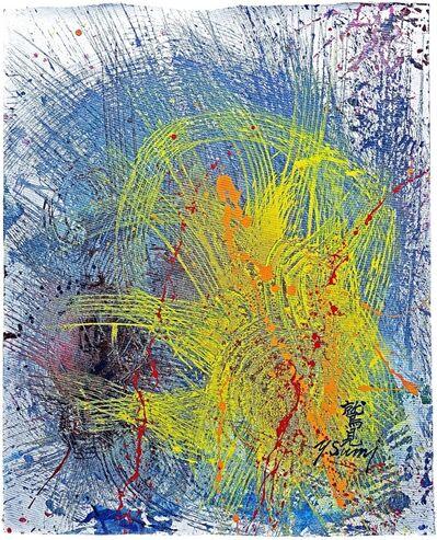 Yasuo Sumi, 'Homage to Venice 14', 2009