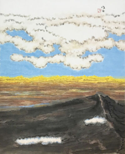 Liu Mu, 'The Gloden Auspicious Mountains', 2011