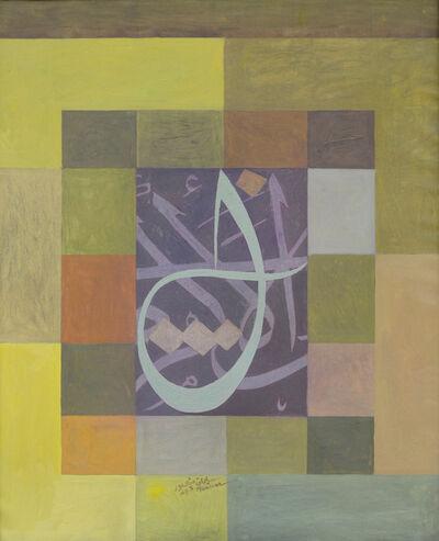 Sliman Mansour, 'Letter L', 2009