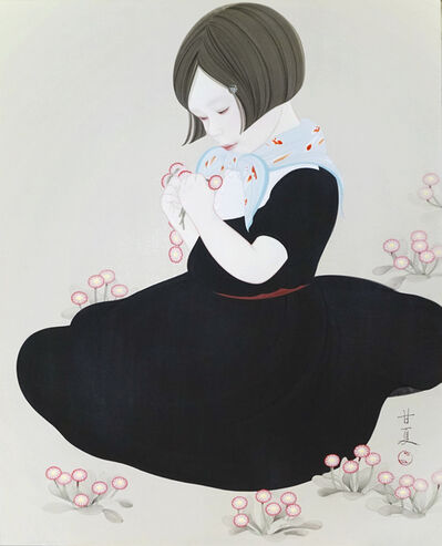 Amanatsu Aono, 'My Fair Lady', 2020