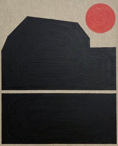 Bertrand Fournier, 'UPO R-II', 2019