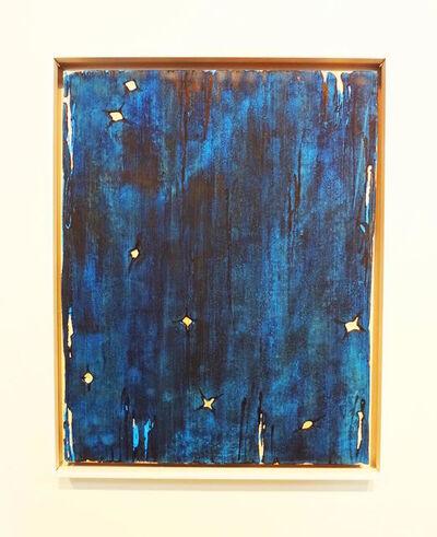 Meghan Gerety, '12.8.15 / 7:47PM / E', 1990