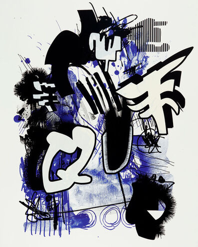 Hayal Pozanti, 'SALIVATE', 2018