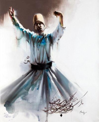 Hossein Irandoust, 'Manifest', 2020