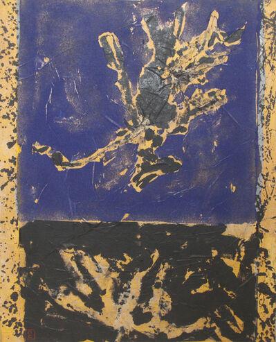 Nguyen Cam, 'Seaweed I', 2005