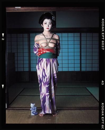 Nobuyoshi Araki, '67 Shooting Back (GDN125)', 2007