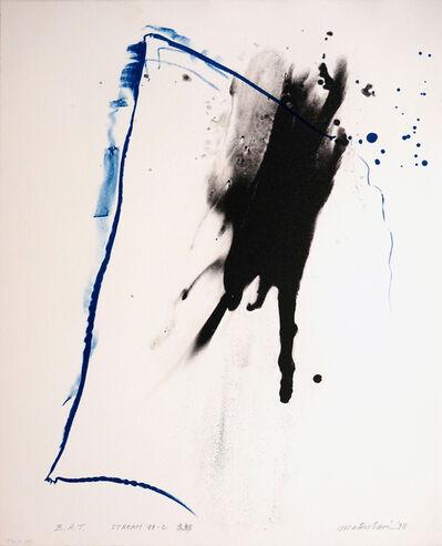 Takesada Matsutani, 'Stream 98-2 / 流動', 1998