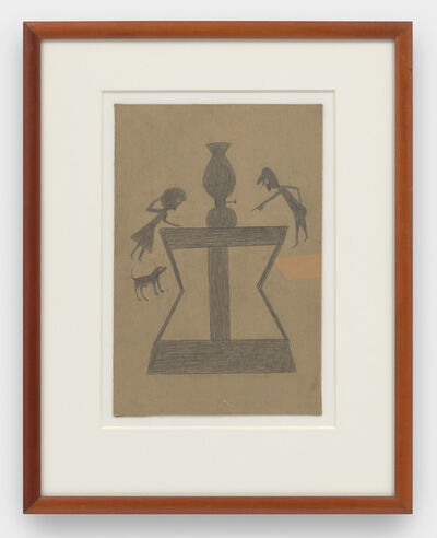 Bill Traylor, 'Lamp, Abstract Table, Figures, and Dog', 1939-1942