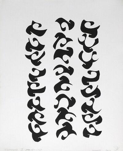 Clemente Padín, '4 Poemas visuales (Instalación de 6 obras) Edición 1984', 1984
