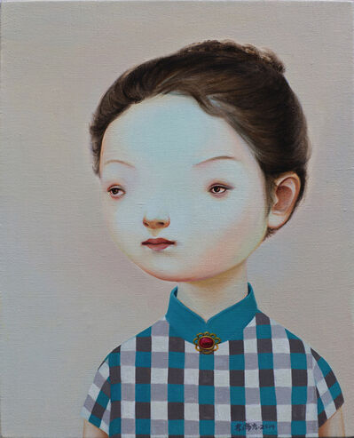Lin Hairong, 'Girl with the Ruby Pendant', 2014