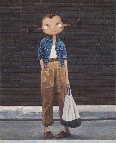 Zhang Gong, 'Miss Panda on Street', 2011