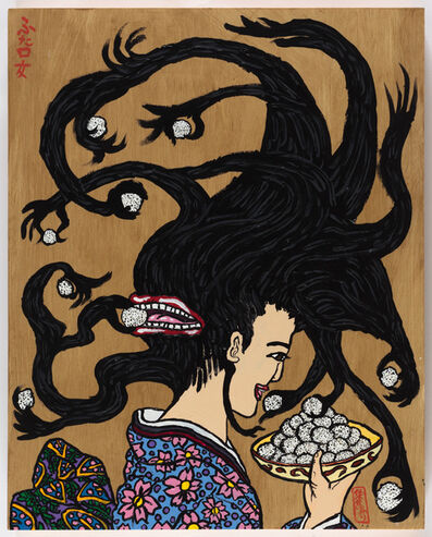 Yukari Sakura, 'The Maiden with Two Mouths and Rice Balls', 2017