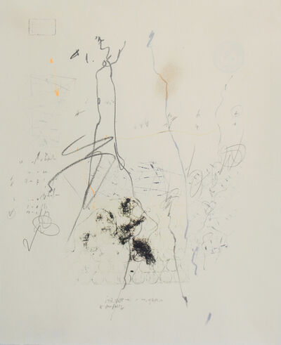 Mircea Stanescu, 'NOBLE IDIOMS 5', 1988