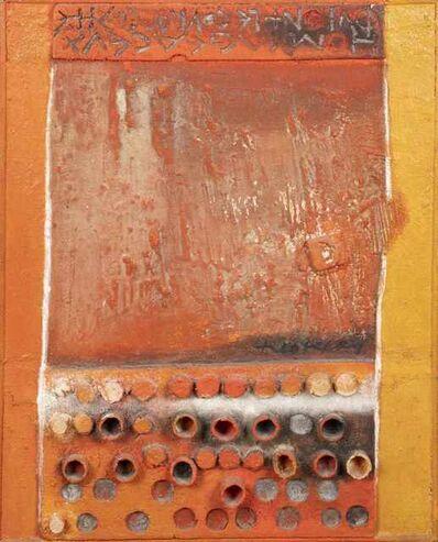 Théo Kerg, 'Hommage à ceux qui sont morts pour rien', 1962