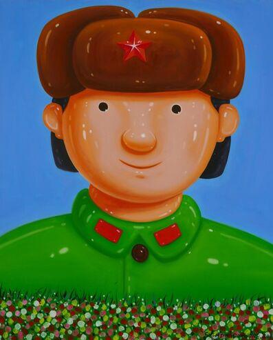 Shen Jingdong, 'Little Soldier', 2017