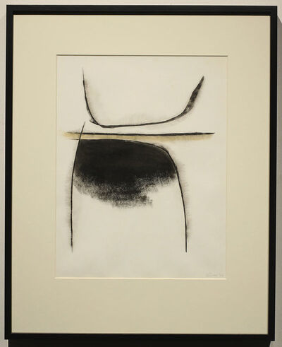 Gopi Gajwani, 'Untitled', 1982