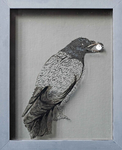 """Katayoun Rouhi, 'Language des oiseaux """"La Conaissance""""', 2014"""