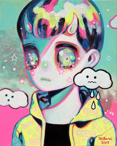 Hikari Shimoda, 'Children Living in Transparent Darkness #2', 2019