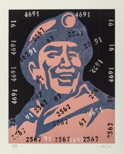 Wang Guangyi 王广义, 'Believer', 2002