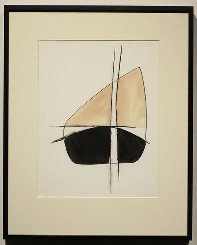 Gopi Gajwani, 'Floating Forms - II', 1982