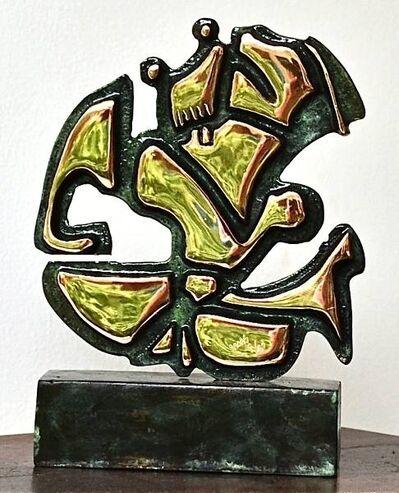 Oswaldo Vigas, 'Ente Magico / Magical Being', ca. 2001
