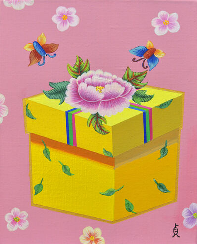 Sook Jung Kim, 'Present, 오랜여행-선물', 2016