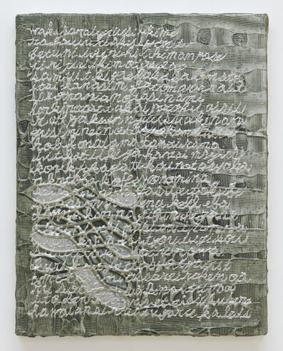 Nana Funo, 'A letter', 2016