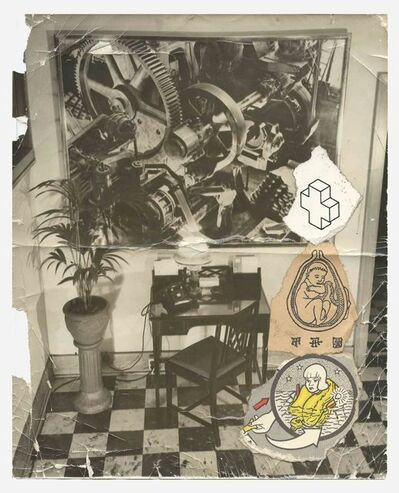 Pat O'Neill, 'The outer office', 1980