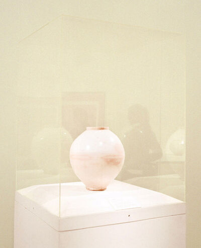 Shirana Shahbazi, 'Large Jar', 2003