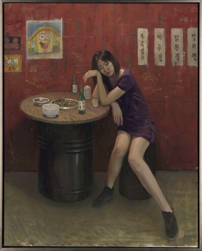 Leegan Koo, 'A Night out in K-Town', 2019