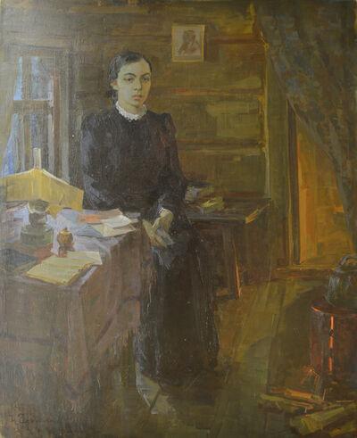 Nadezhda Eliseevna Chernikova, 'Village teacher', 1950