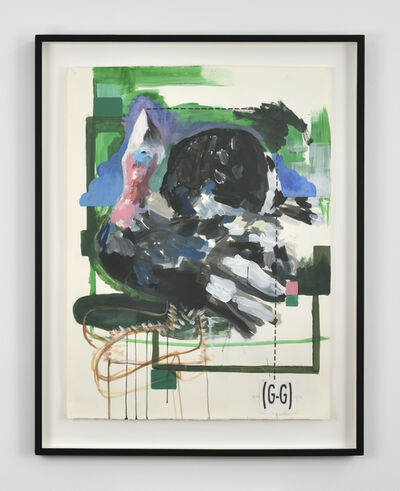 Thierry Lagalla, 'Din (G-G)noD', 2012