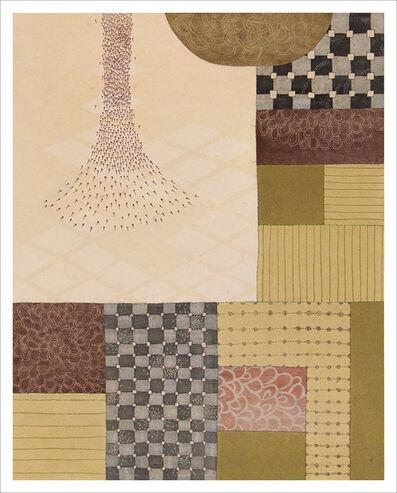 Sarah Smelser, 'Unlikely Cousin II', 2015