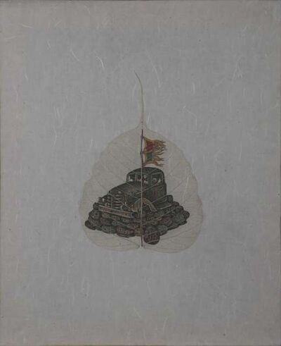 Gade, 'Bodhi Leaves', 2015