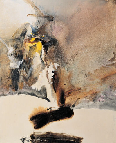 Chuang Che 莊喆, 'Broken Ink Landscape', 1977
