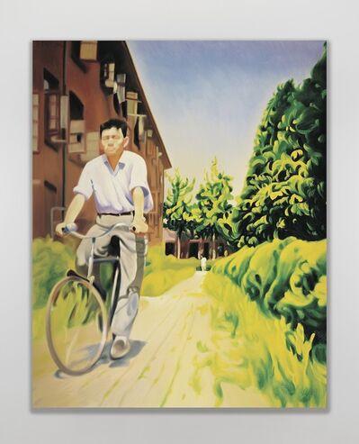Jing Kewen, 'Dream 2008. No. 3', 2008