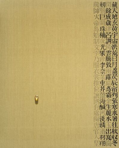 Kim Tschang Yeul, 'Recurrence', 1992