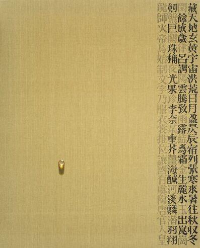 Kim Tschang-yeul, 'Recurrence', 1992