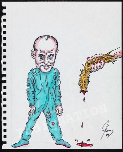 Jim Carrey, 'Little Stephen Miller', 2018