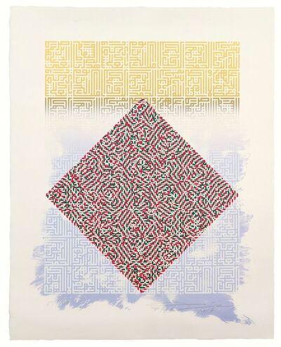 Ahmed Moustafa, 'The Essence of the Divine Writ', 1996