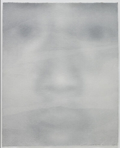 Lin Tianmiao, 'Focis LTM603C', 2006